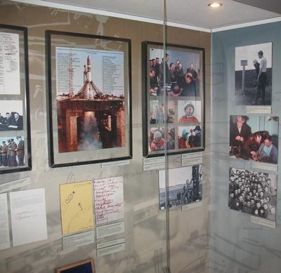 Музей Королёва...
