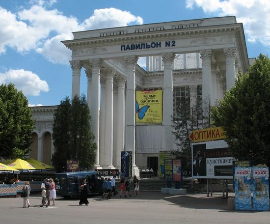 Фото павильонов ВДНХ-ВВЦ до
