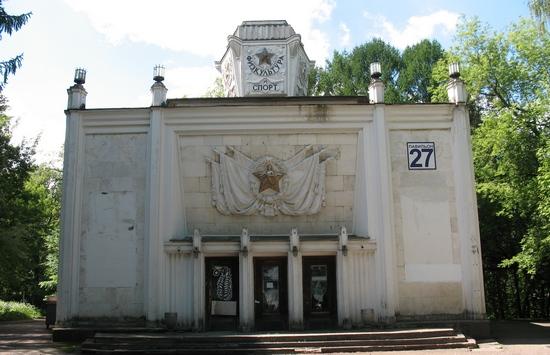 павильон ВВЦ № 27