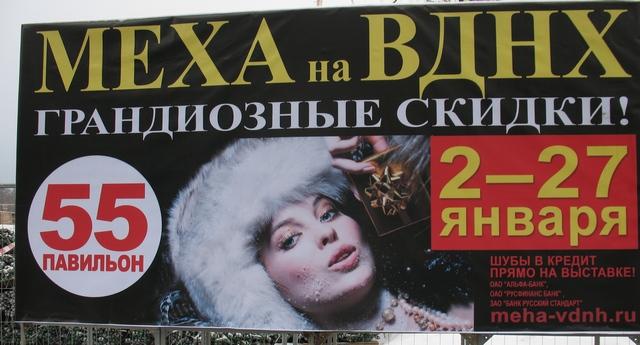 """,""bablam.ru"
