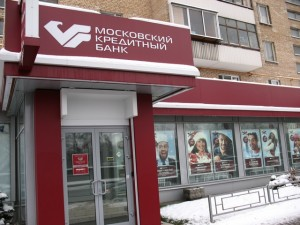Московский кредитный банк на ВДНХ