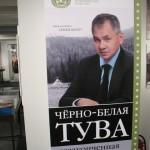 выставка в Провиантских_cr