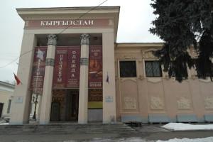 Мёд в павильоне Кыргызстан