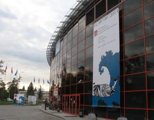 книжная ярмарка 2013