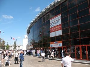 ВВЦ павильон 75 выставки