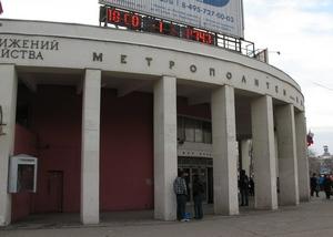 ВДНХ - ремонт метро