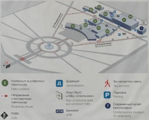 План КВЦ Сокольники