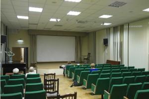 Зал лектория в Музее Востока