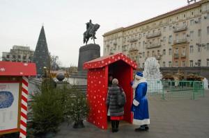 "рождественская ярмарка ""Москва"""