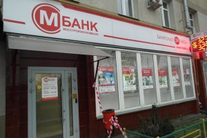 Мосстройэкономбанк