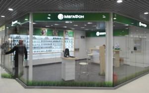 Офис Мегафон ВДНХ