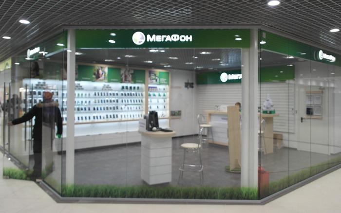 отказался офис продаж мегафон в москве адреса касается Совета