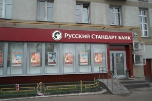 Русский стандарт на ВДНХ