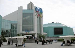 ТЦ  Джевахир в Стамбуле
