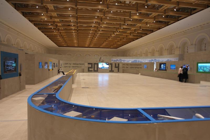 выставка к Олимпиаде