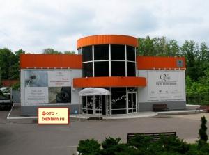 Музей каллиграфии Сокольники