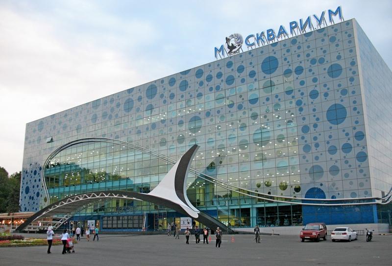 Москвариум -3 августа 2015
