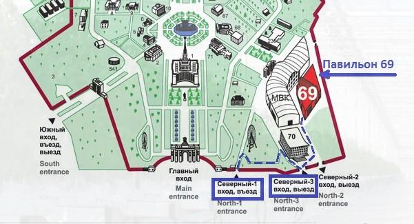 Павильон 69, карта ВДНХ