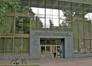 Белорусский центр на ВДНХ