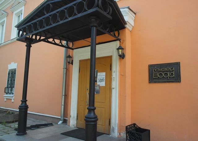 Музей Воды в Москве