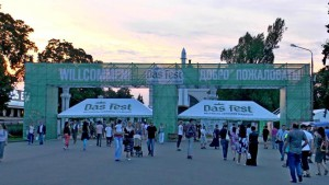 Das Fest 2015