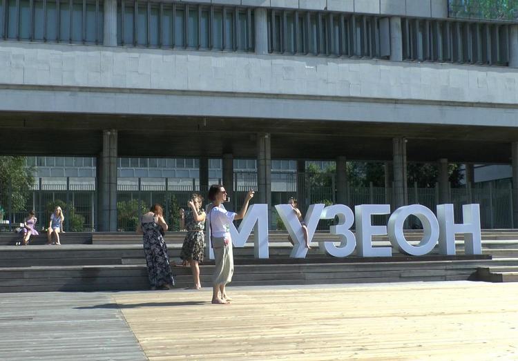 Музеон лето 2015