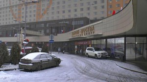 Вьетнамский ТЦ в Москве