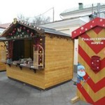 ярмарки на рождество