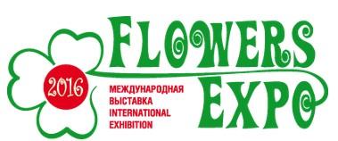 Выставка Цветы Крокус Экспо