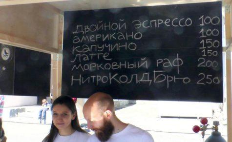 Кофе цены