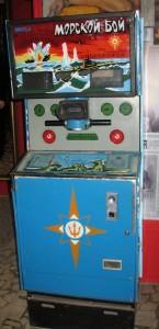 Игровой автомат Морской бой