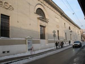 Музей Москвы, вид с Остоженки