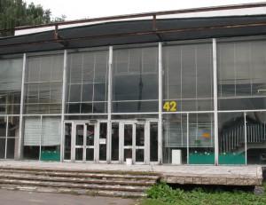 Павильон 42 ВВЦ Закрыт