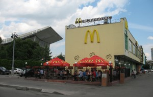 Макдональдс на ВДНХ