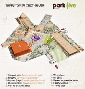 Территория ВВЦ, вход на которую будет только по билетам Hark Live (с сайта parklive.pro)