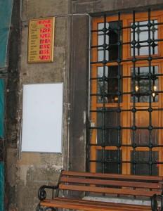 расписание в Стамбуле