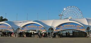 Ярмарка Казахстана