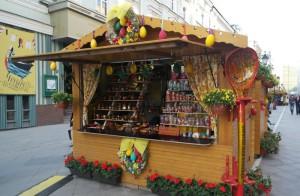 ярмарка в Москве в мае