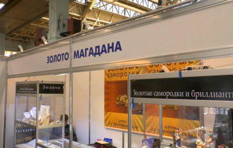 Золото Магадана