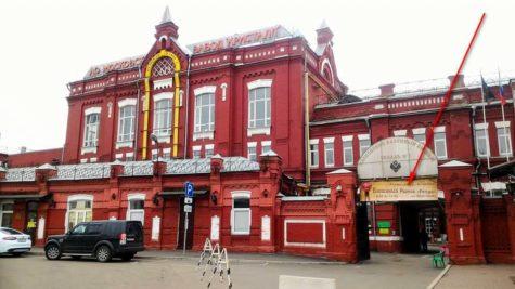 Выставки-ярмарки антиквариата в Москве. Расписание