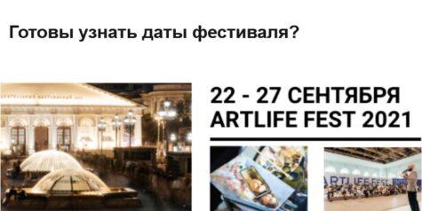 Выставки в Манеже сегодня | Москва: Выставки-Ярмарки, Фестивали. Сокольники и ВДНХ